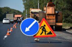 Ямочный ремонт  в Копчаке приостановлен по причине отсутствия средств
