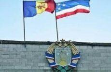 В Копчаке отметят 31 годовщину со дня провозглашения Гагаузской Республики
