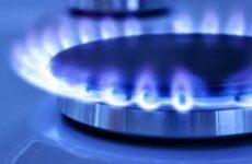 Плановое отключение природного газа